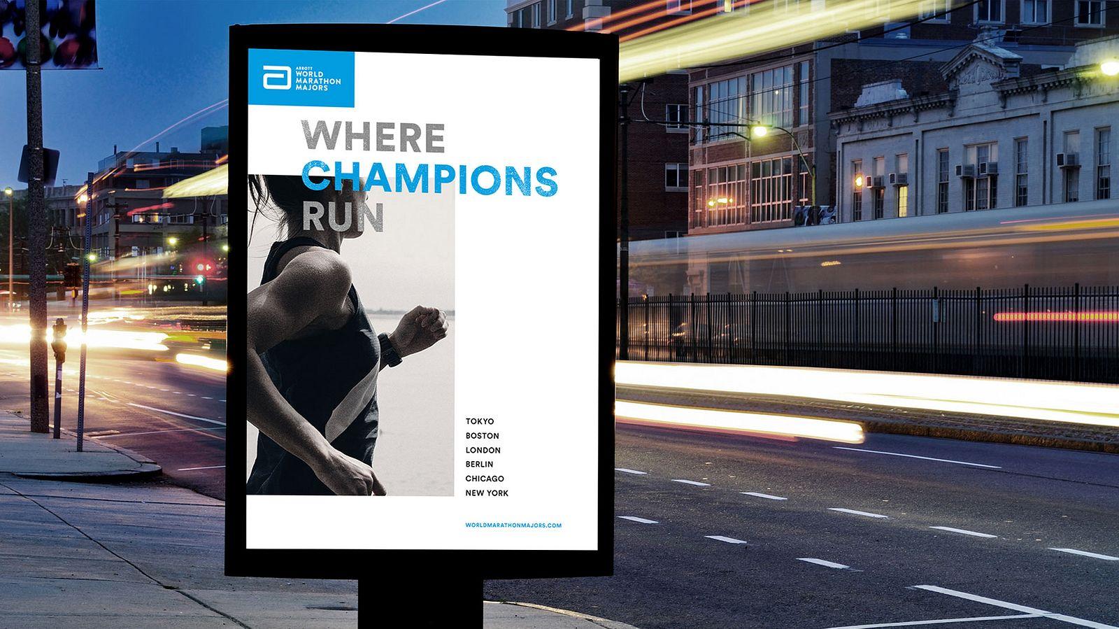 AWMM Where Champions Run Kiosk